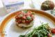 Recette cheesecake salé vegan à la tomate et au basilic