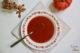 Soupe bio et vegan tomates et amandes grillées Chouke Soup
